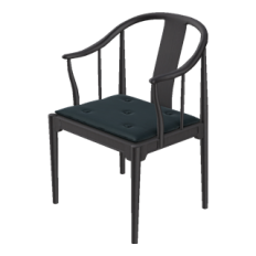 Fritz Hansen China Chair