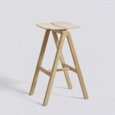 HAY Copenhague Bar Stool