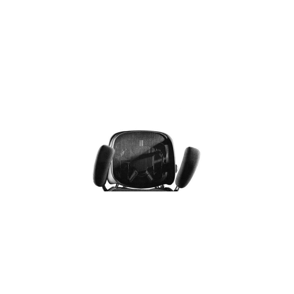 Herman Miller Aeron Seat