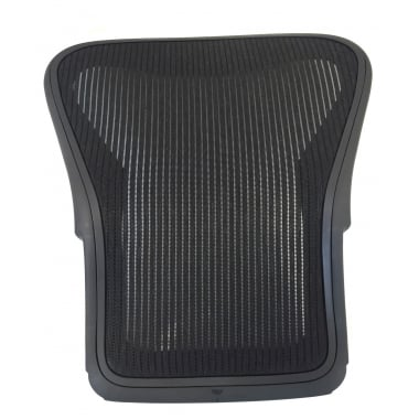 Herman Miller Aeron Replacement Back Only