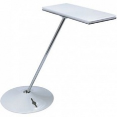 Humanscale Horizon Light