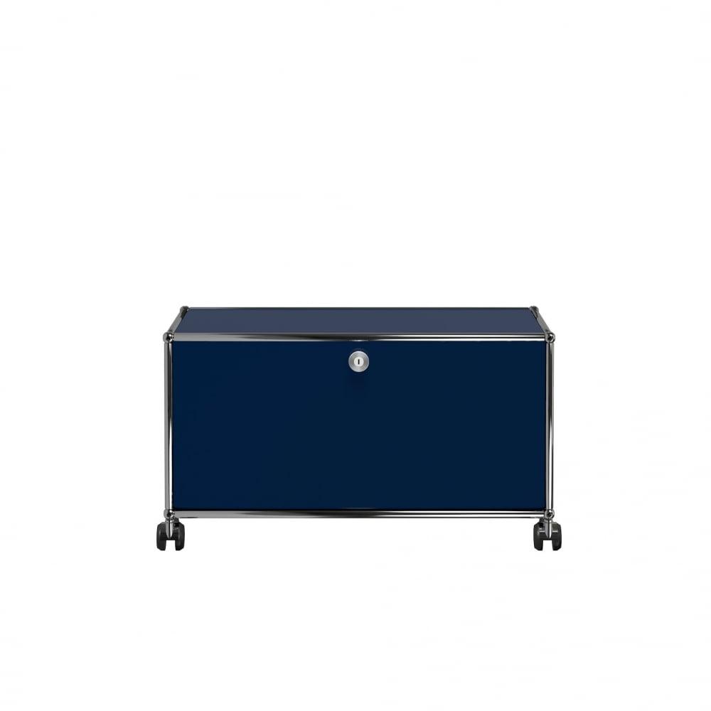 USM Haller B1 Compact Modern Media Cabinet