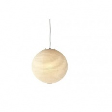 Vitra Akari Light Sculptures 45A
