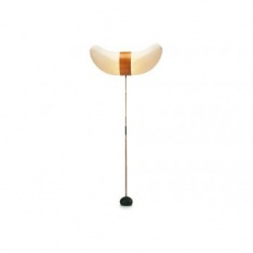 Vitra Akari Light Sculptures BB3-33S